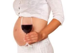 Вплив алкоголю на зачаття дитини фото