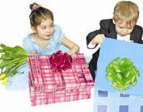 Що подарувати дитині 5 років фото