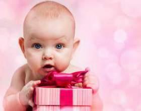 Що подарувати дитині на 1 рік хлопчикові і дівчинці фото