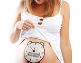 Як розрахувати термін вагітності? фото