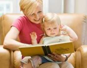 Книжки-іграшки фото