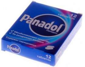 Чи можна вагітним приймати панадол? фото