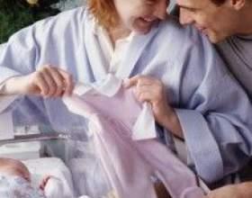 Подаруйте новонародженому одяг фото