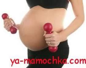 Підвищена температура при вагітності, чи нормально це? фото