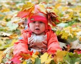 Прогулянка в парку з малюком фото