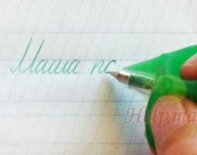 Ручка - самоучка фото