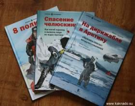 """Серія """"великі експедиції"""" від видавництва paulsen фото"""