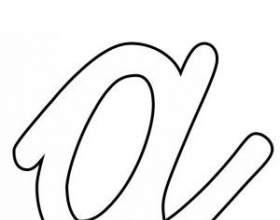 Рядкові маленькі букви фото