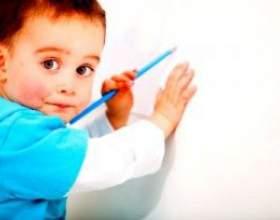 Вчимо контактну інформацію: дитина повинна знати свою адресу! фото