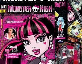 В росії почався продаж видання «monster high: колекція» фото