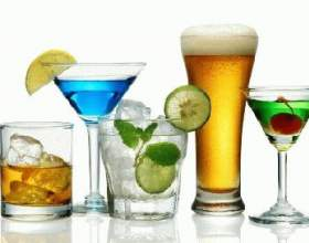 Алкоголь при вагітності фото